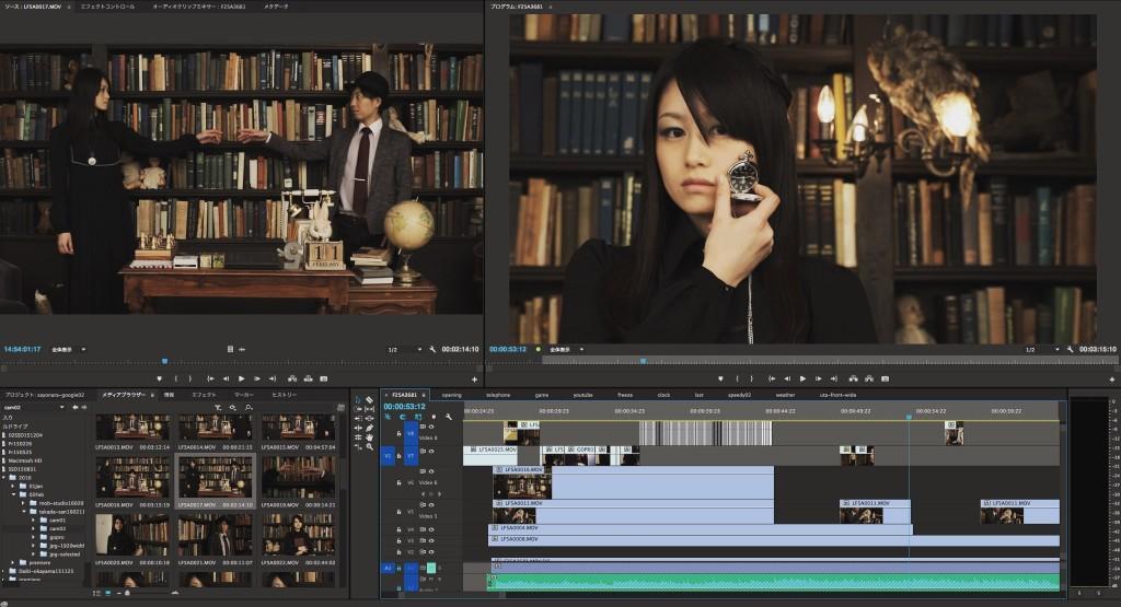 MV撮影、三鷹ユメノギャラリー
