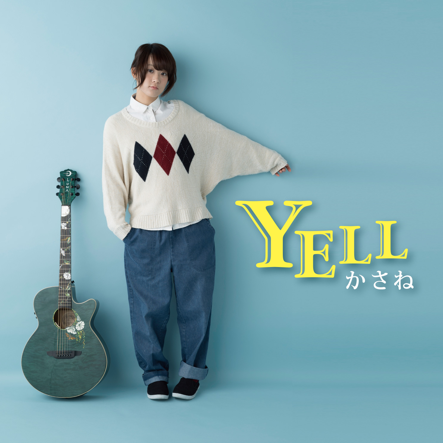 かさねNew Album「YELL」