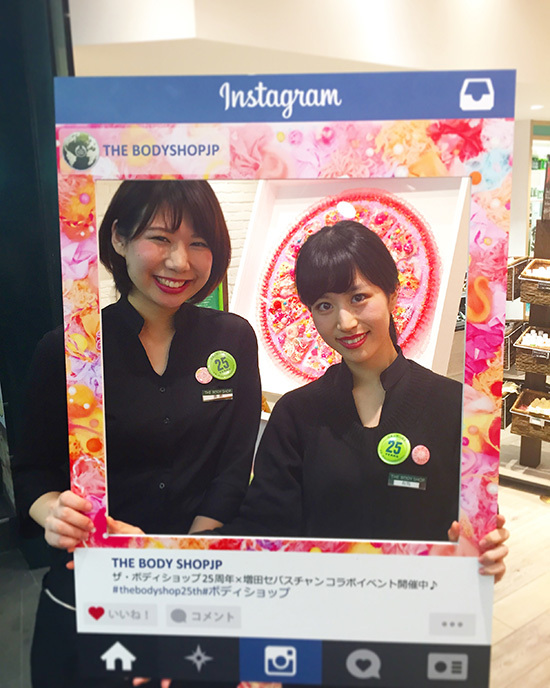 THE BODY SHOP25th anniversary