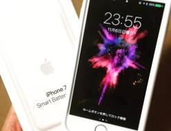 iPhone7を購入 osomo mobileで使う
