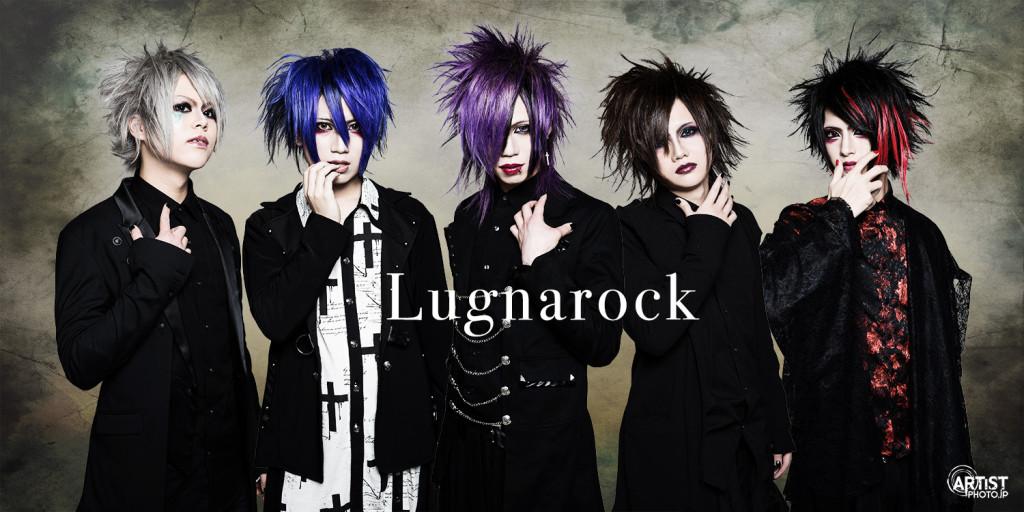 Lugnarockアーティスト写真
