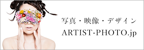 ARTIST-PHOTO.jpバナー