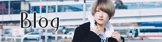 ブログ・ARTIST-PHOTO.jp
