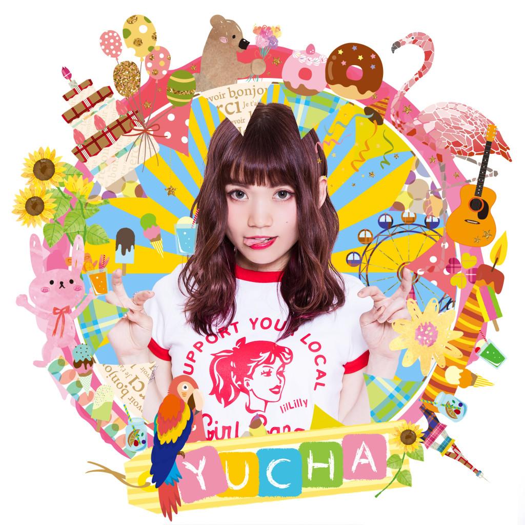 コラージュデザイン Yucha