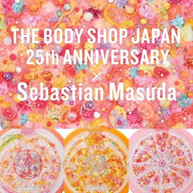the body shopパッケージ撮影